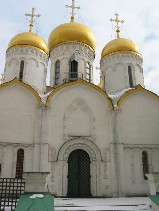 Annunciation Cathedral.