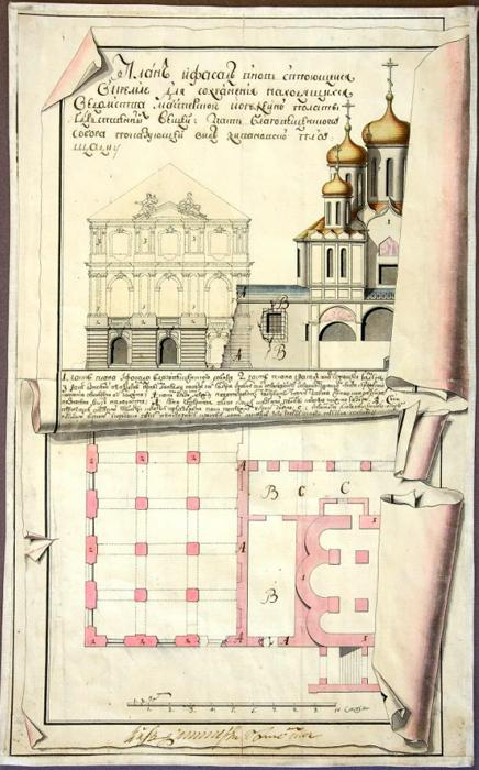 Plan and the north façade of the Annunciation Cathedral and Armoury Chamber, project of D.V. Ukhtomskiy.